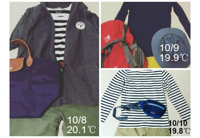 wardrobe2015-10_4_small
