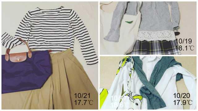 s_wardrobe2015-10_8