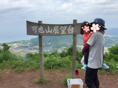 IMG_kayasan03