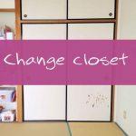 【 簡単DIY!押入れ収納 ふすまからカーテンへ変更 】